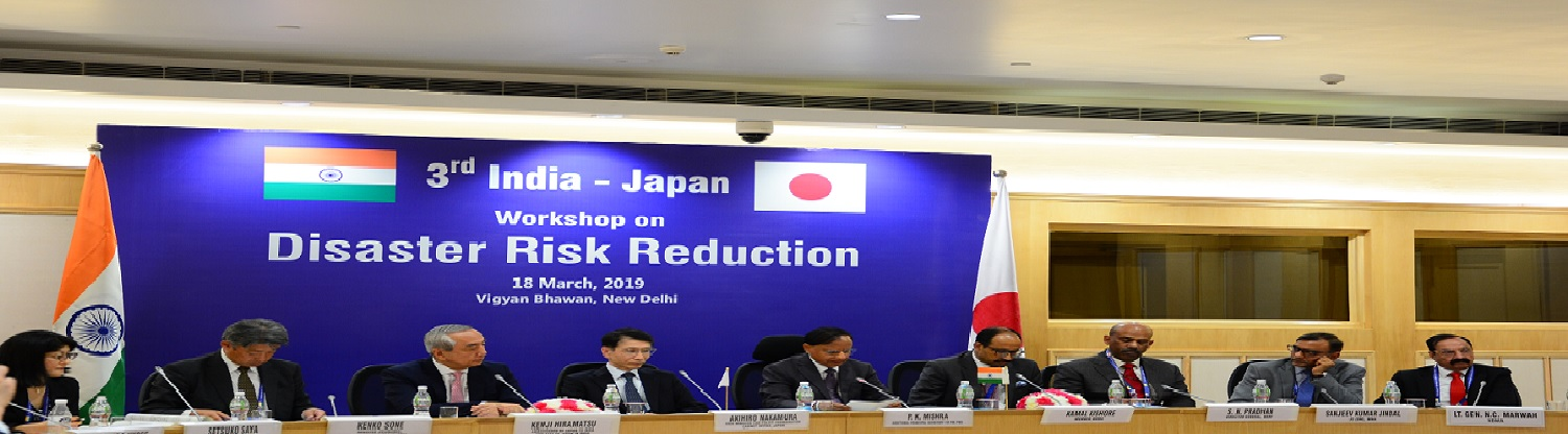 3rd IndoJapan Workshop