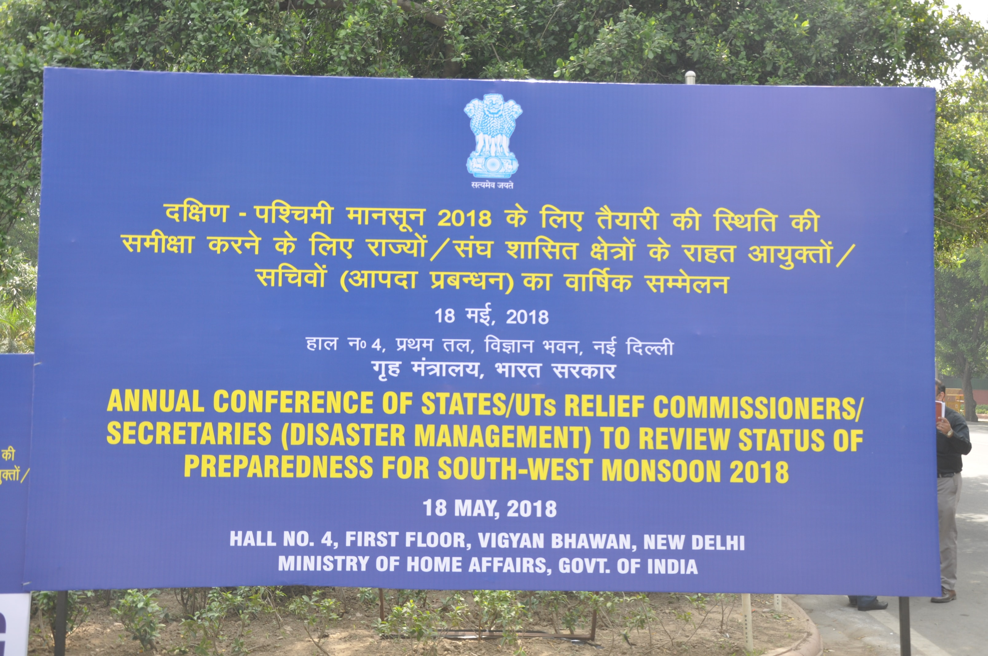 Annual Conference of Relif Commissioners-18-May-2018-1